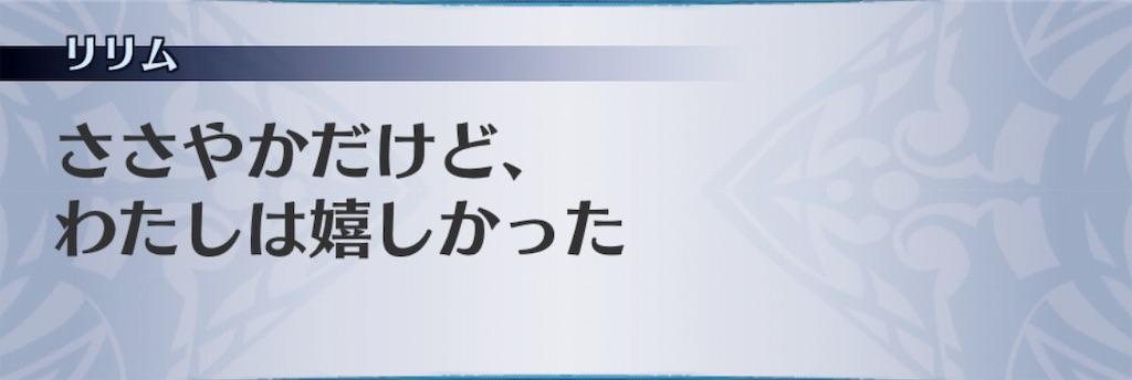 f:id:seisyuu:20190225212607j:plain