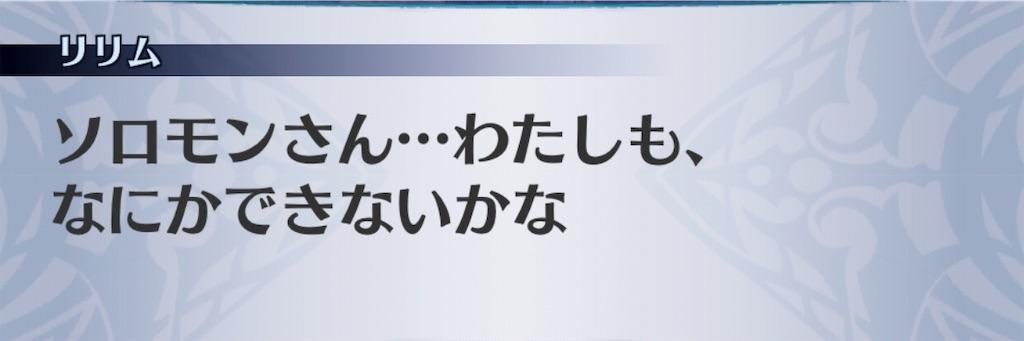 f:id:seisyuu:20190225212616j:plain