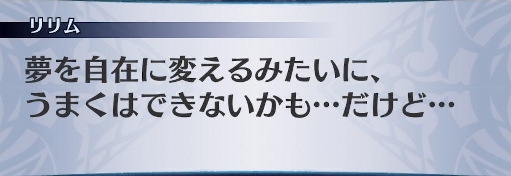 f:id:seisyuu:20190225212651j:plain