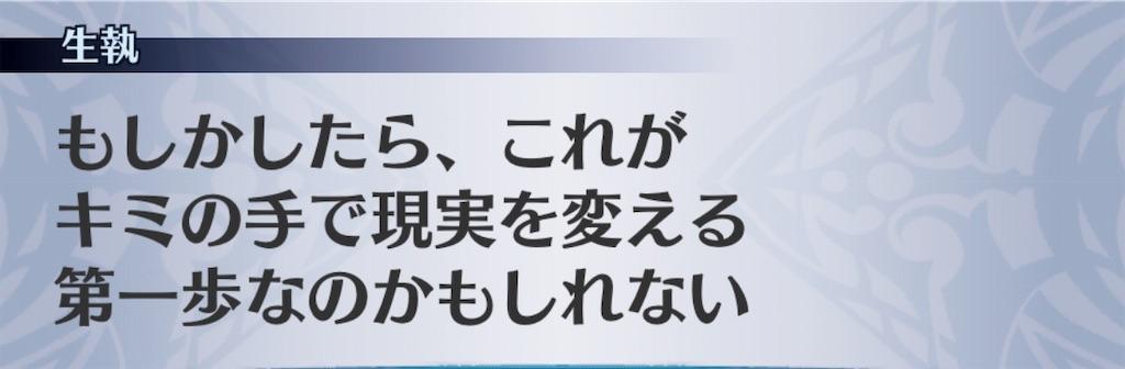 f:id:seisyuu:20190225213218j:plain