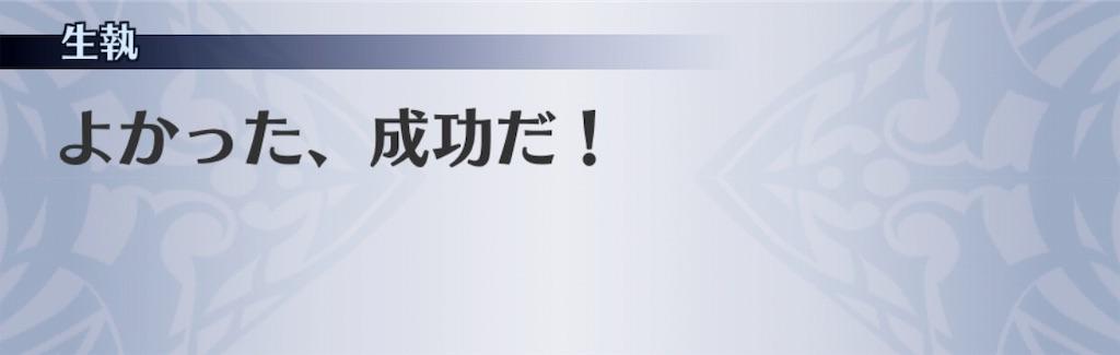 f:id:seisyuu:20190225213351j:plain