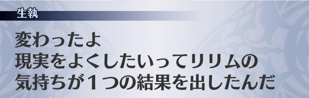 f:id:seisyuu:20190225213405j:plain