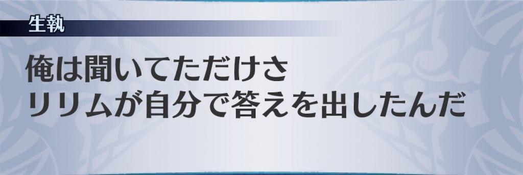 f:id:seisyuu:20190225213511j:plain