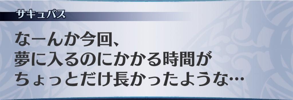 f:id:seisyuu:20190225213637j:plain