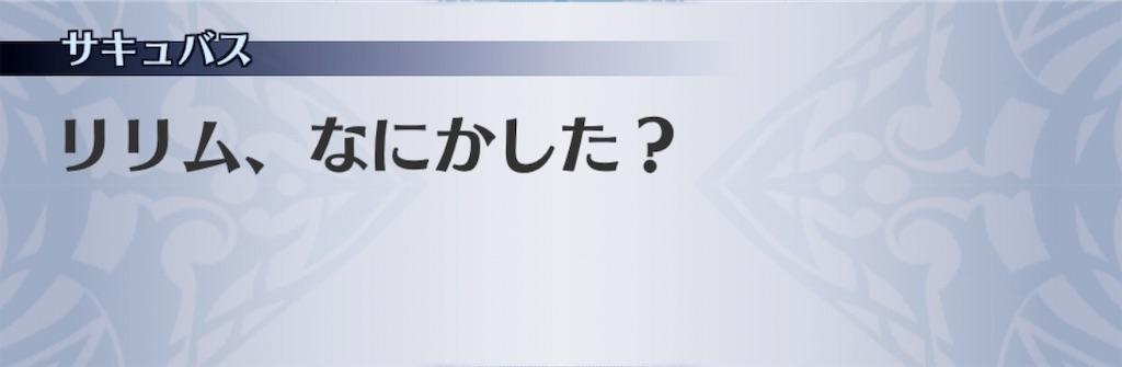 f:id:seisyuu:20190225213641j:plain