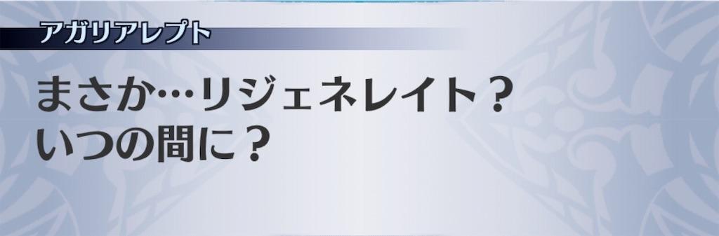 f:id:seisyuu:20190225213713j:plain