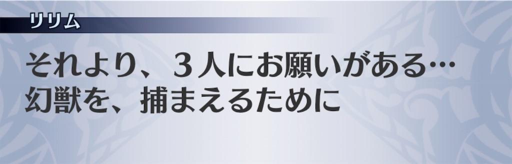 f:id:seisyuu:20190225213750j:plain