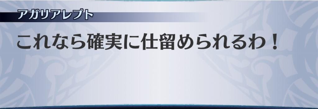 f:id:seisyuu:20190225223437j:plain