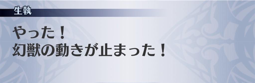 f:id:seisyuu:20190225223522j:plain