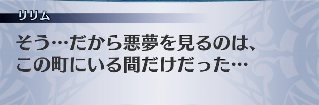 f:id:seisyuu:20190226005819j:plain