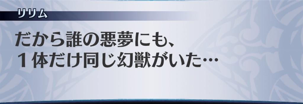 f:id:seisyuu:20190226005908j:plain