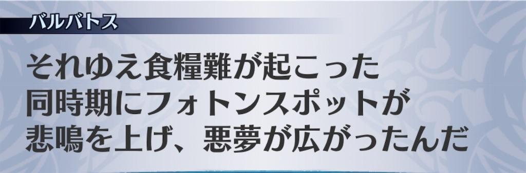 f:id:seisyuu:20190226010737j:plain