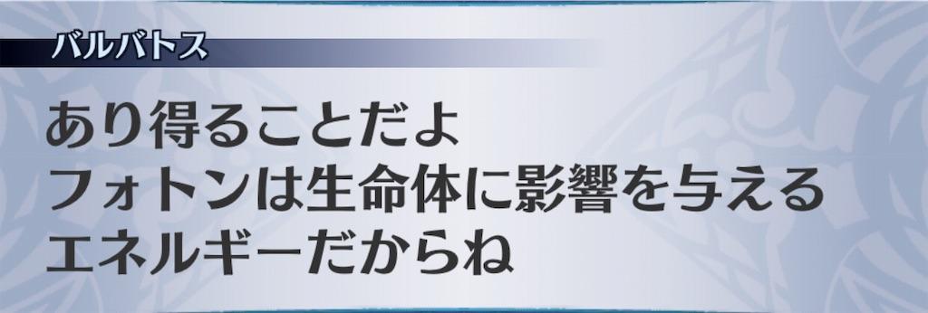 f:id:seisyuu:20190226013111j:plain