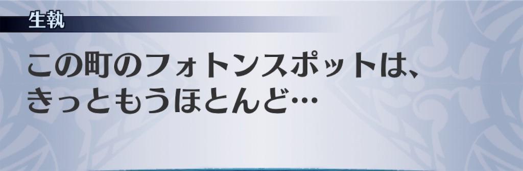 f:id:seisyuu:20190226013316j:plain