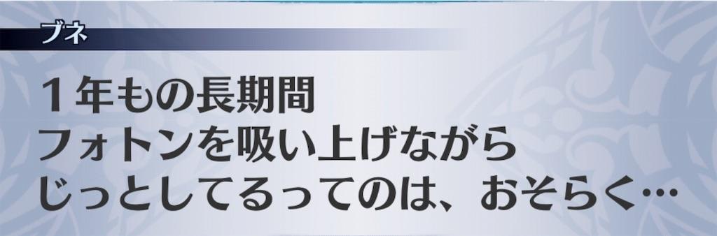 f:id:seisyuu:20190226013347j:plain