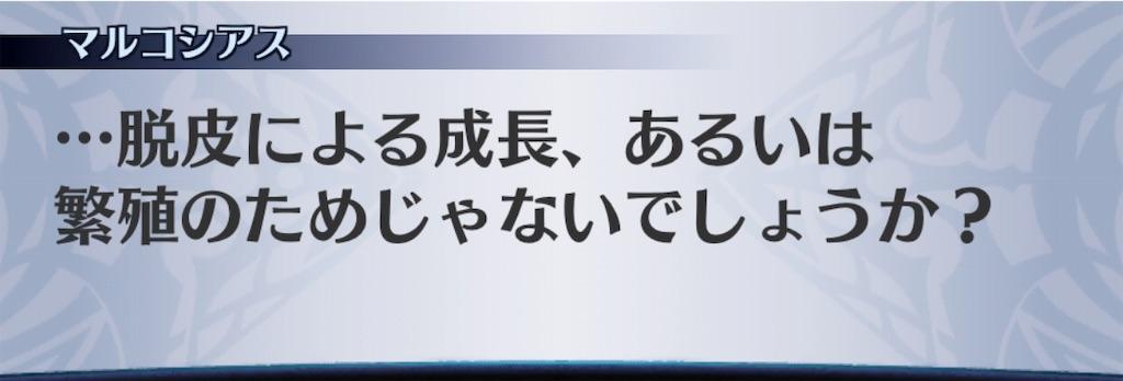f:id:seisyuu:20190226013428j:plain