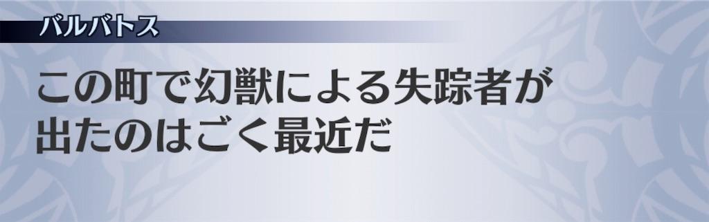 f:id:seisyuu:20190226013504j:plain