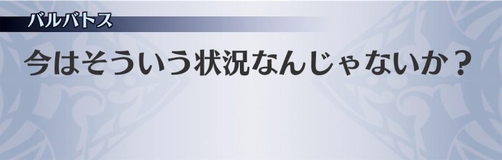 f:id:seisyuu:20190226013539j:plain