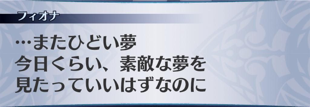 f:id:seisyuu:20190226013659j:plain