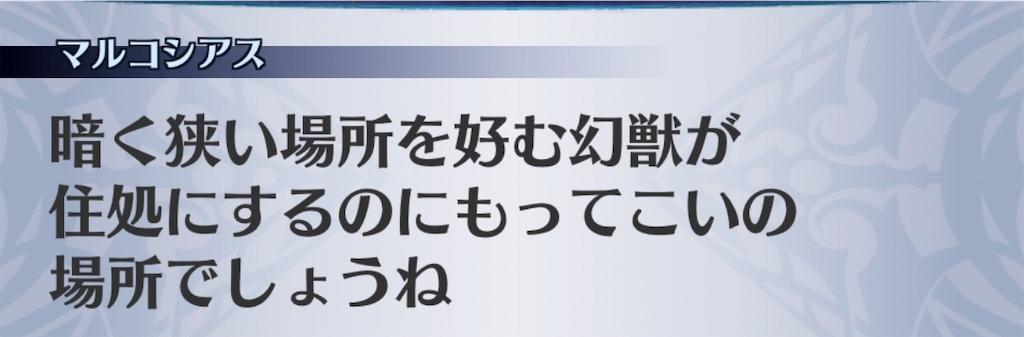 f:id:seisyuu:20190226013744j:plain