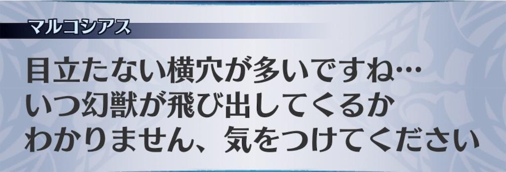 f:id:seisyuu:20190226013747j:plain