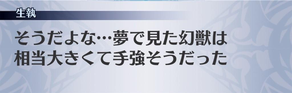 f:id:seisyuu:20190226014137j:plain