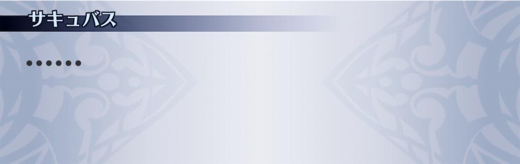 f:id:seisyuu:20190226023251j:plain