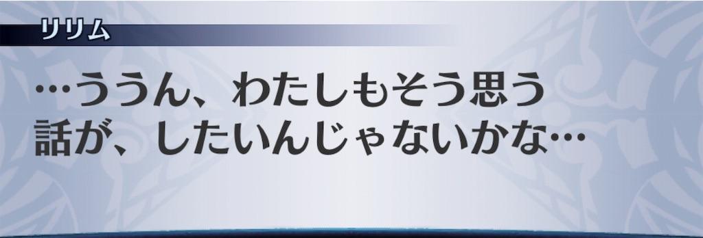 f:id:seisyuu:20190226023404j:plain