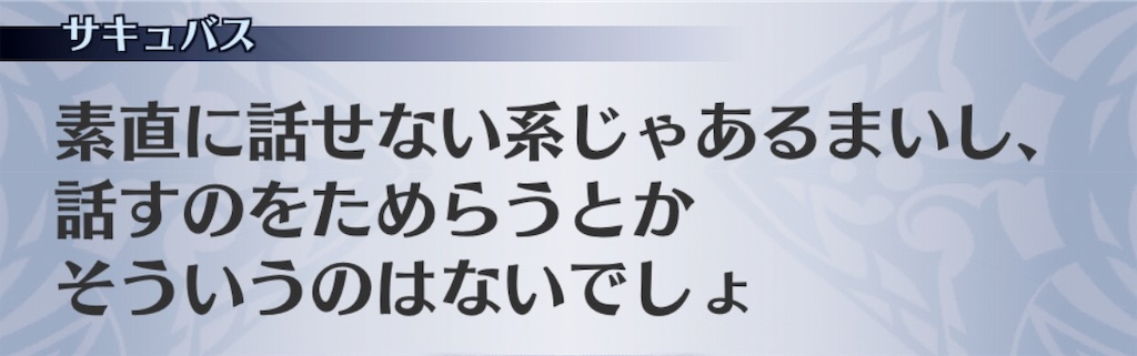 f:id:seisyuu:20190226023411j:plain