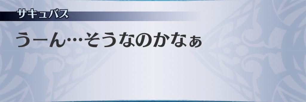 f:id:seisyuu:20190226023537j:plain