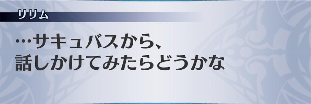 f:id:seisyuu:20190226023623j:plain