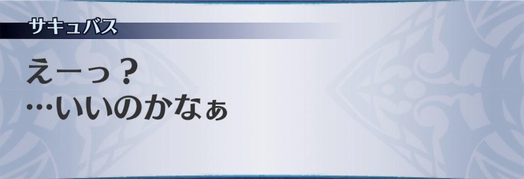 f:id:seisyuu:20190226023627j:plain