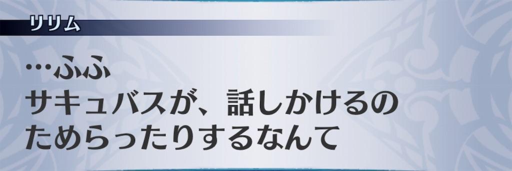 f:id:seisyuu:20190226023658j:plain