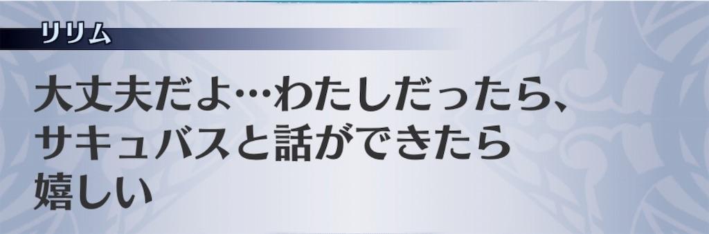f:id:seisyuu:20190226023729j:plain