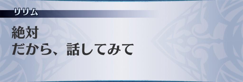 f:id:seisyuu:20190226023732j:plain