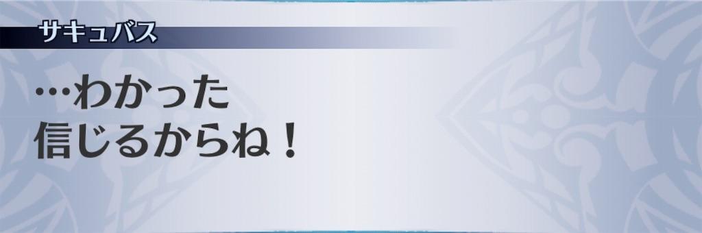 f:id:seisyuu:20190226023810j:plain