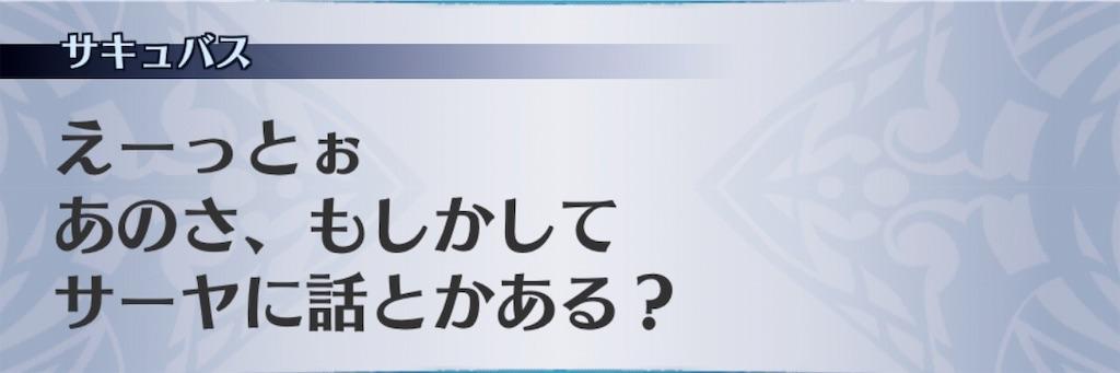 f:id:seisyuu:20190226024620j:plain