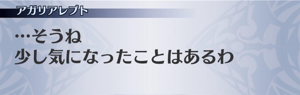 f:id:seisyuu:20190226024623j:plain