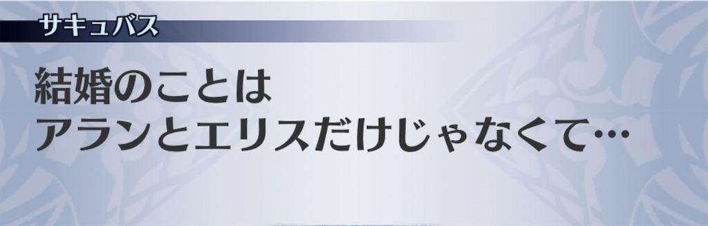 f:id:seisyuu:20190226024758j:plain