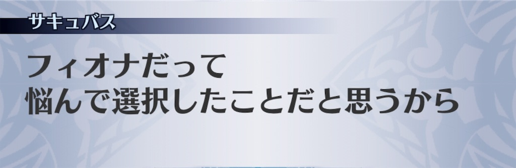 f:id:seisyuu:20190226024825j:plain