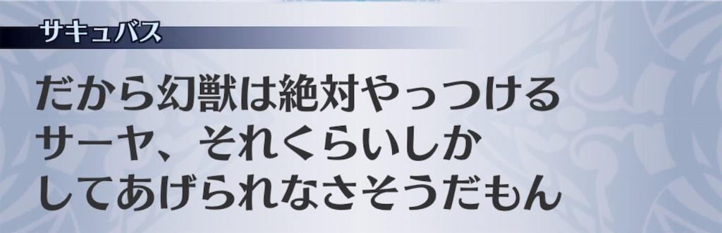 f:id:seisyuu:20190226024911j:plain