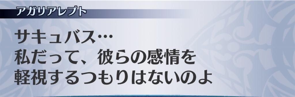 f:id:seisyuu:20190226025005j:plain