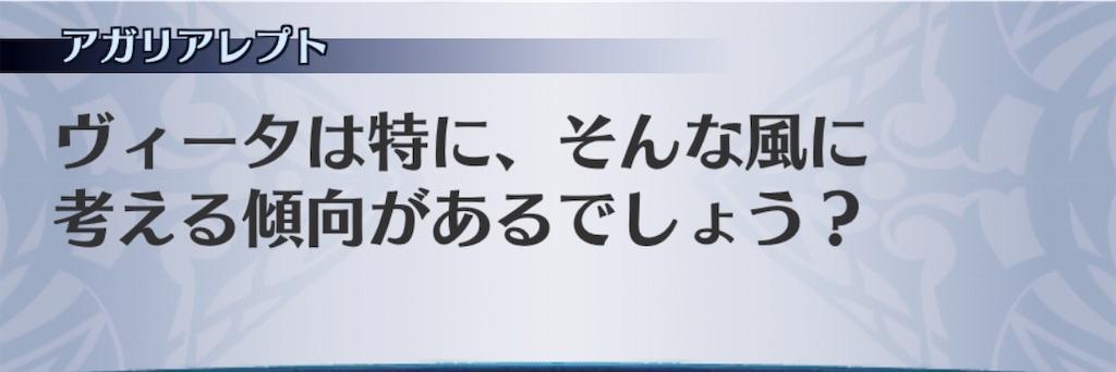 f:id:seisyuu:20190226025014j:plain