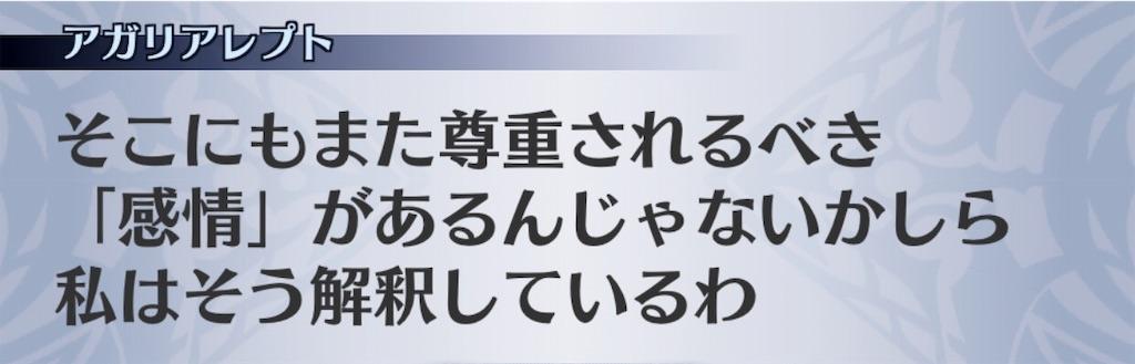 f:id:seisyuu:20190226025059j:plain