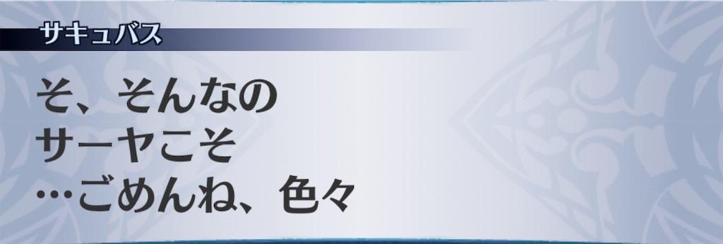f:id:seisyuu:20190226025247j:plain