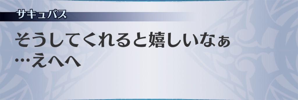 f:id:seisyuu:20190226025433j:plain