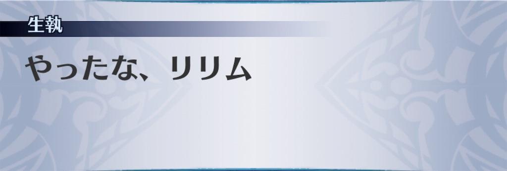 f:id:seisyuu:20190226025505j:plain