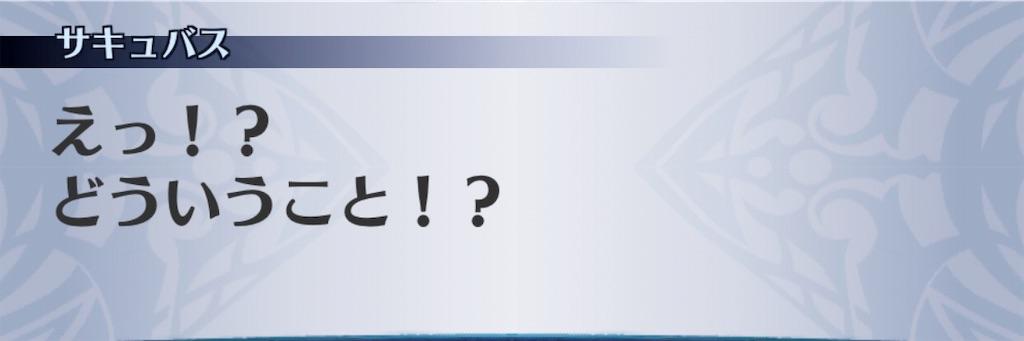 f:id:seisyuu:20190226025722j:plain