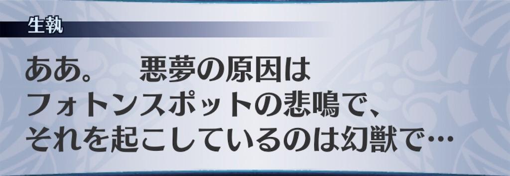 f:id:seisyuu:20190226025801j:plain