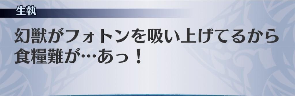 f:id:seisyuu:20190226025804j:plain